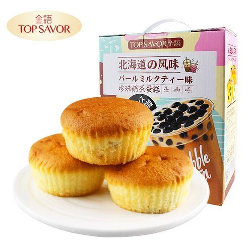 金语北海道风味珍珠奶茶蛋糕270g小面包糕点早餐代餐点心代餐充饥 1盒
