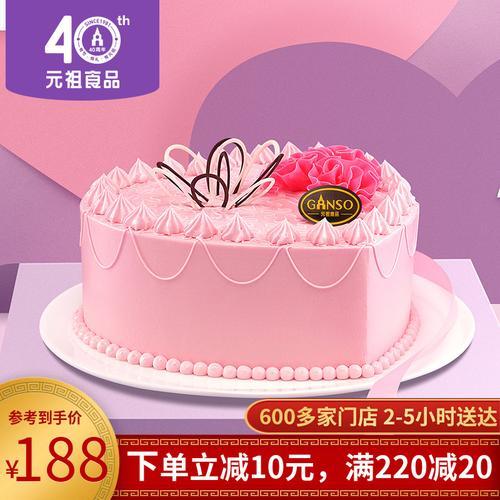元祖全国上海动物奶蛋糕水果儿童网红创意心形生日