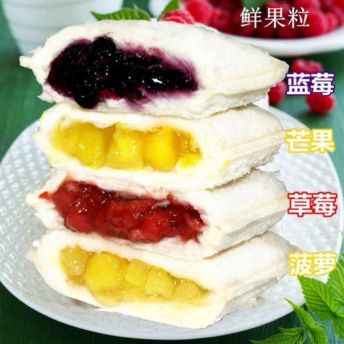 养胃的小零食手工早餐休闲零食品 健康 营养早上吃的早餐父母吃的