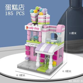 乐高积木女孩儿童拼装玩具城市街景推车迷你房子商店建筑模型 蛋糕店