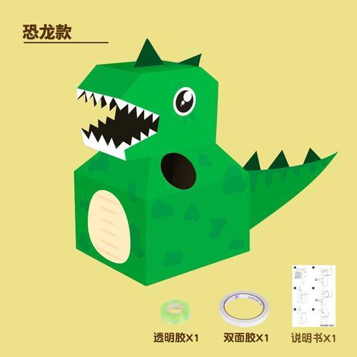 淘抖音儿童小恐龙纸箱可同款纸壳模型纸盒霸王龙纸板
