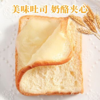 早餐小面包下午茶网红休闲零食黑麦全麦面包整 奶酪吐司面包【买500g