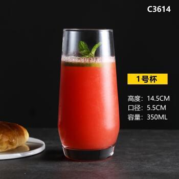 ins酒杯  玻璃杯鸡尾酒杯创意酒吧mojito网红洋酒杯欧