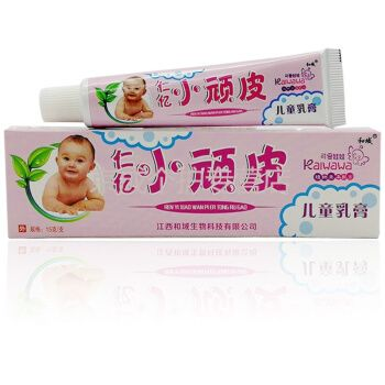 仁亿小顽皮乳膏15g 婴幼儿童宝宝乳膏软膏肤养灵 7盒