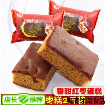 枣糕老蜜枣糕1000克红枣蛋糕面包零食早餐传统糕点心小吃 3000克