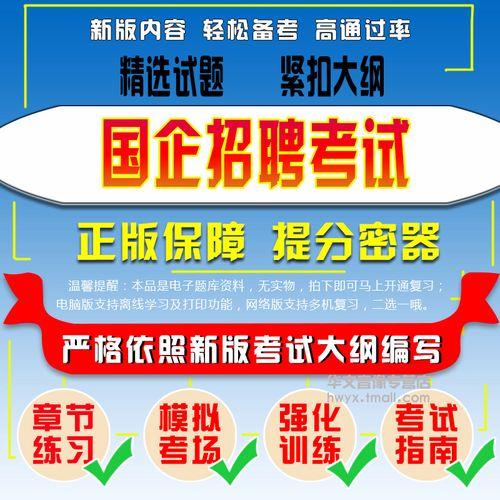 上海国企招聘2021开始了吗 图1