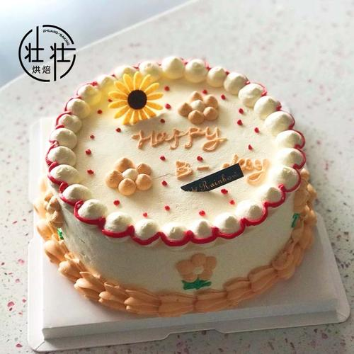 向日葵太阳花蛋糕装饰摆件插卡水果手绘蛋糕简约版甜品台情景装扮