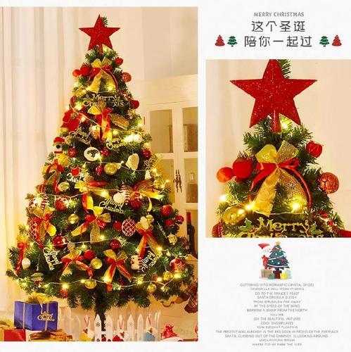 圣诞简单组合气球圣诞树2迷你圣诞树专用礼盒新年礼物