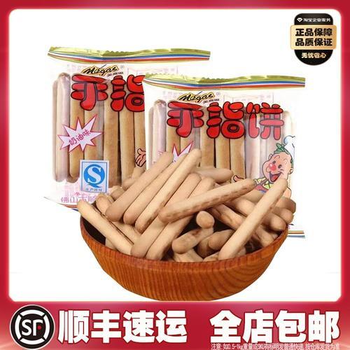 美嘉思手指饼33g*20包巧克力味儿童磨牙棒饼干童年怀旧