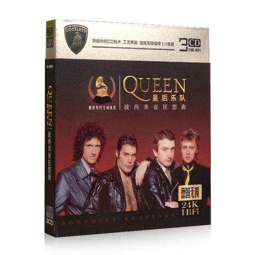 正版queen皇后乐队cd专辑 欧美经典摇滚歌曲唱片车载