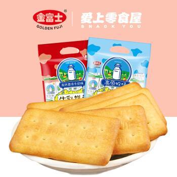 【爱上零食屋】金富士香浓牛奶味饼干400g 钙奶早餐牛乳代餐饼干 高钙