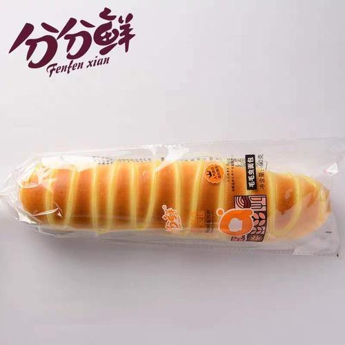 分分鲜毛毛虫面包【01779995】