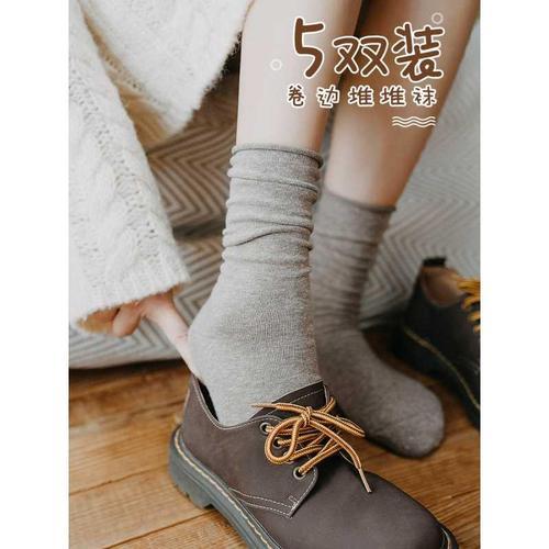 丢丢袜女堆堆袜子中筒袜秋冬纯色卷边秋季韩国日系长