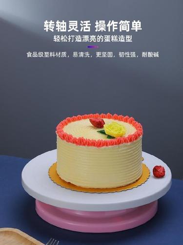 底托稳固简单稳定个性操作牢固转动旋转架做生日蛋糕