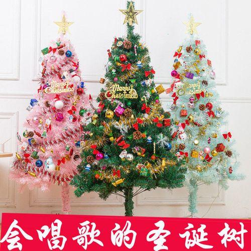1.5米松针豪华加密圣诞树套餐彩灯发光1.8米圣诞树