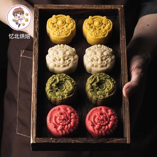 月饼模型印具 2020新款网红中国风麒麟龙家用手压式烘焙月饼模具