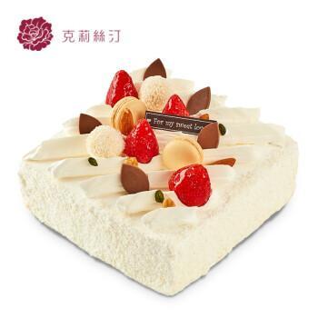 克莉丝汀生日蛋糕水果草莓蛋糕洛林甜心上海南京鲜奶慕斯蛋糕 法香