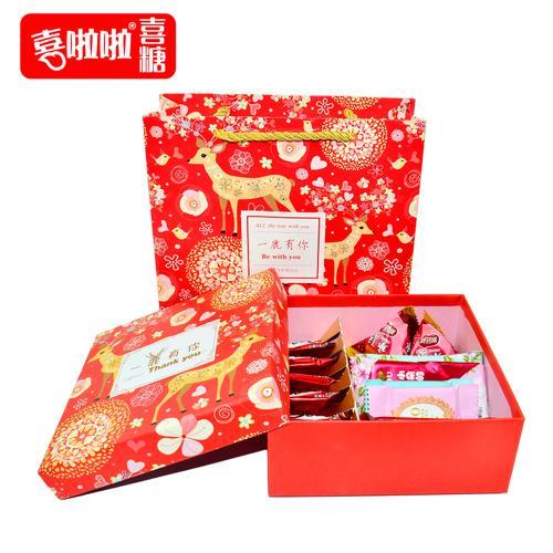 喜啦啦结婚喜糖礼盒成品含糖果回礼喜饼伴手礼订婚婚礼回礼一鹿有