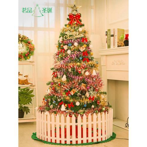 名品圣诞树1.5米套餐1.8米圣诞节树2.1米大型发光儿童