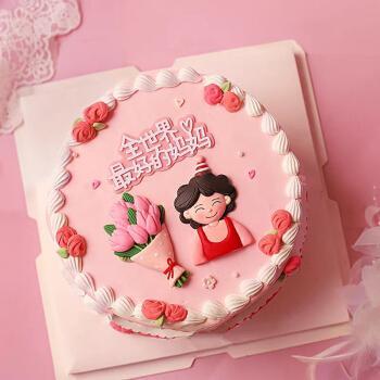 母亲节生日蛋糕妇女祝寿康乃馨鲜花网红创意定制蛋糕送长辈母亲妈妈