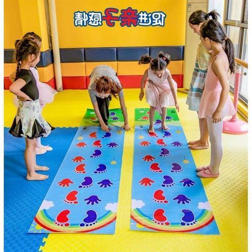 手脚并用团垫幼儿园h队运练游戏道具抖音户外拓展感统