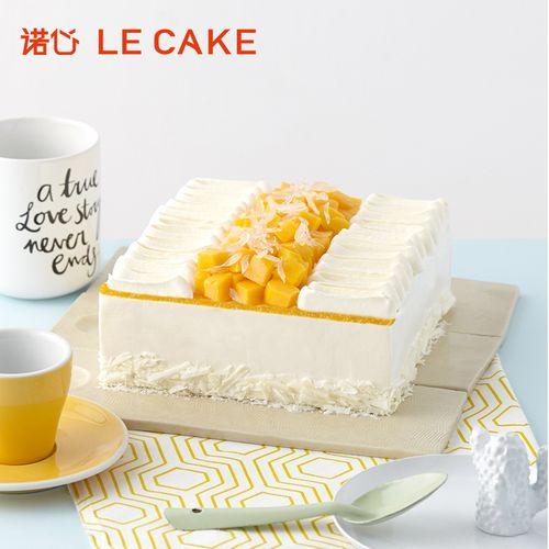 诺心lecake杨枝甘露蛋糕同城生日蛋糕创意芒果水果