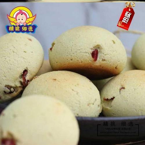 【简单做麻薯面包】韩式麻薯欧包糕点预拌粉烘焙原