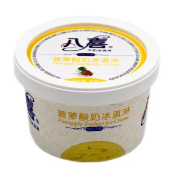 八喜 菠萝酸奶冰淇淋 90g/盒