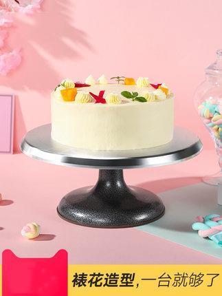 烘焙多功能防滑铝合金托台耐用生日蛋糕抹面工具制作