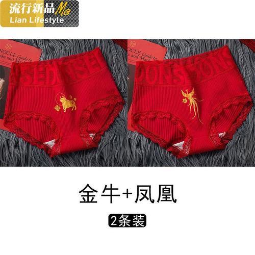 季四角裤柔软舒适透气平角裤短裤四条 恋名媛_219 高腰字母:金牛+凤凰