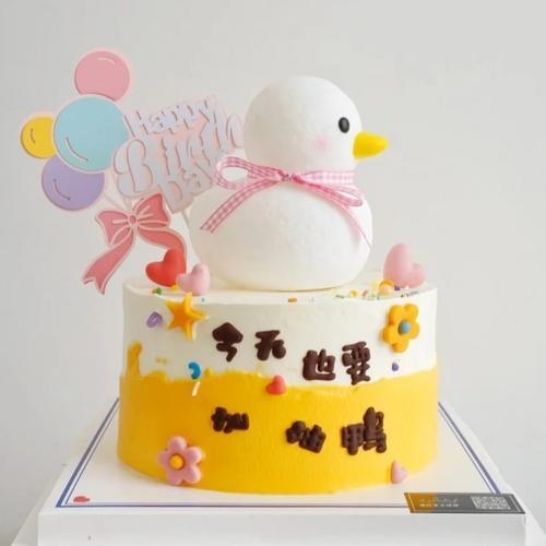 网红小红书同款加油鸭蛋糕装饰摆件儿童卡通小鸭子创意甜品台装扮