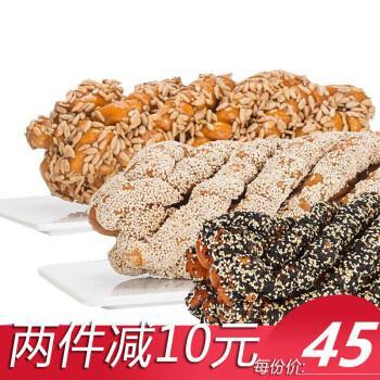 手工花1000g袋装老街传统美食小吃【七天无理由】 酥脆黑芝麻甜2