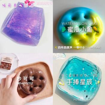 【4盒装】起泡胶网红越玩越大的起泡胶便宜儿童手工制作果酱成品牛头