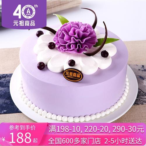 元祖上海新鲜奶油蛋糕生日创意浪漫网红水果布丁生日蛋糕同城配送 174