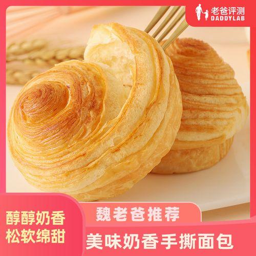 老爸评测手撕面包早餐面包营养点心休闲零食原味1kg