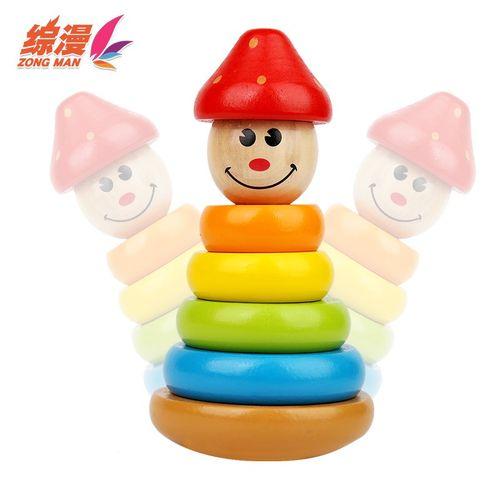 婴幼儿21宝宝不倒翁叠大号玩具4一木质乐叠周岁锻炼趣味七色彩虹3