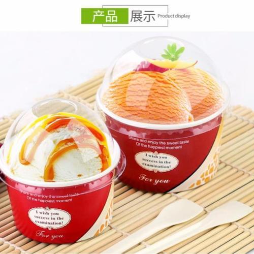 新款冰淇淋纸碗包装盒酸奶杯带盖盒子布丁冰激凌小碗