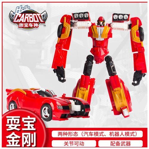 耍宝金刚变形玩具汽车机器人正版咖宝车神儿童金刚合体男孩卡咔