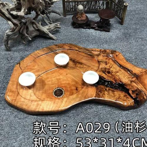 茶托盘实木大根雕树根雕茶台茶板百年樟木树根小茶具