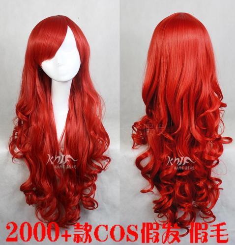 动漫假毛cosplay大红色80cm长发长卷发万用高温丝大波浪 特价假发