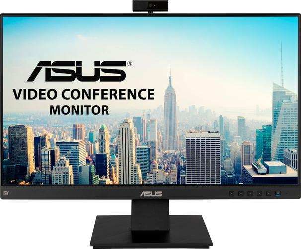 23 inch monitor