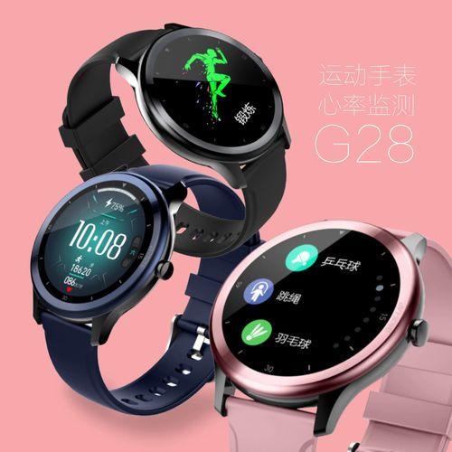 时刻爆量数码家居专营店罗能g28智能健康手环罗能多功能智能手表