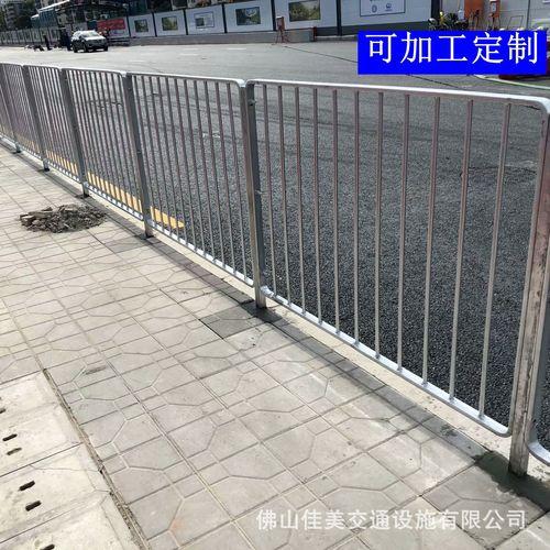 厂家供应港式护栏隔离围档路边围蔽公路人行道路侧防护栏围栏