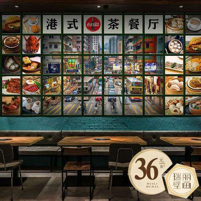 3d复古怀旧香港街景壁纸港式茶餐厅冰室墙纸奶茶店甜品小吃店壁画