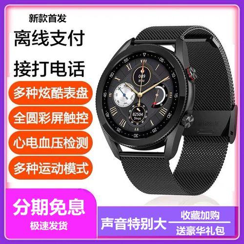 8848钛金手机配备手表 1881手表