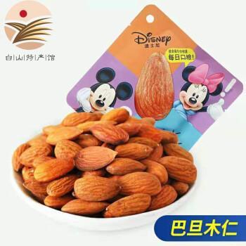白山馆迪士尼迪士尼每日坚果口粮组合无添加零食果脯蜜饯休闲
