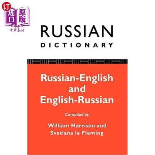 【中商海外直订】russian dictionary: russian-english, en.