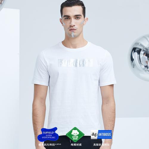 男款男式t恤黑科技纯棉男士短袖t恤3d立体印花防水防污短袖男
