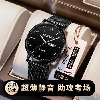 考科目一电子手表 电子手表