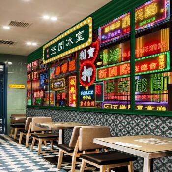 西里尔港式茶餐厅马赛克墙纸3d港风霓虹灯牌街景背景墙装饰冰室奶茶店